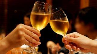 ワイン会 乾杯