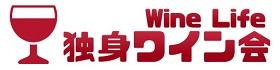 ワイン会 ロゴ