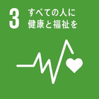 ワイン会 SDGs3