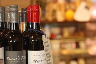 オーストラリアワイン②