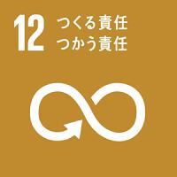 ワイン会 SDGs12